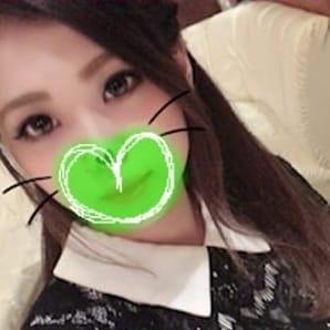 「イベント情報!」06/18(火) 03:16 | 雅美のお得なニュース