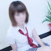 「体験入店速報!!No64 増若(20)」04/25(木) 18:18   GALAXY NEOのお得なニュース