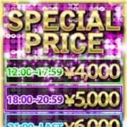 「☆4月イベント×割引情報★」04/25(木) 23:01   GALAXY NEOのお得なニュース