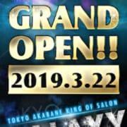 「グランドオープン」04/25(木) 23:01   GALAXY NEOのお得なニュース