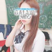 「体験入店決定!!No10 桜(20)」05/07(金) 15:45   GALAXY NEOのお得なニュース