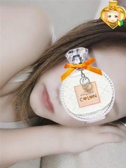 桃【Momo】 | COLON滋賀 - 彦根・長浜風俗