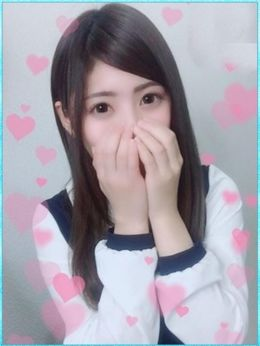 新人ひなの★ | 素人学園クラブ - 所沢・入間風俗