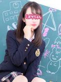 しおりちゃん|JKプレイ 新宿・大久保店でおすすめの女の子