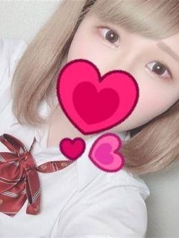 ゆきのちゃん | JKプレイ 新宿・大久保店 - 新宿・歌舞伎町風俗