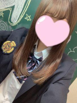 れみちゃん|JKプレイ 新宿・大久保店で評判の女の子