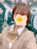 あやさちゃん|JKプレイ 新宿・大久保店でおすすめの女の子