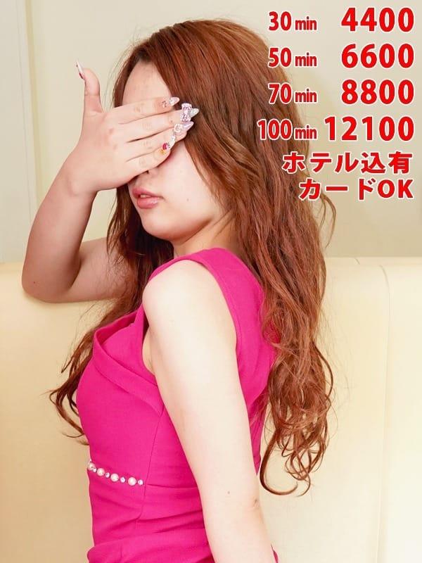 桜木奇跡【ホテル込有・カードOK】