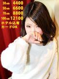 どきん|ぱりぴKyoto・河原町でおすすめの女の子
