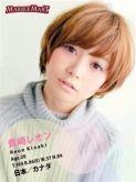 貴崎レオン|ハーフ娘専門 デリバリーヘルス Marble Mart(マーブルマート)でおすすめの女の子
