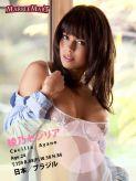 綾乃セシリア|ハーフ娘専門 デリバリーヘルス Marble Mart(マーブルマート)でおすすめの女の子