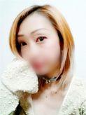 きせき|淫らに濡れる人妻たち 静岡店でおすすめの女の子