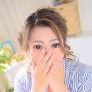 「★☆★グランドオープン!激得イベント★☆★」06/27(木) 19:08 | 淫らに濡れる人妻たち 静岡店のお得なニュース