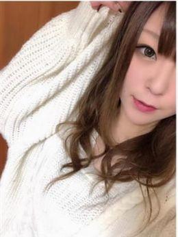 くるみ | おしゃれな素人制服デリヘル〜CANDY - 高松風俗