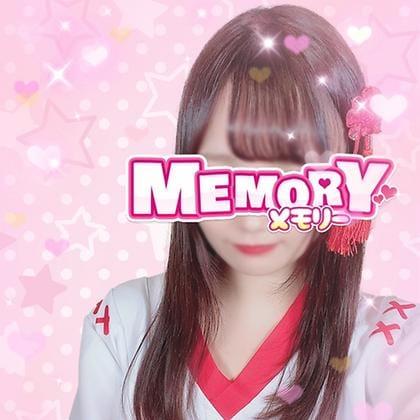 ひまり   Memory(メモリー)(大宮)