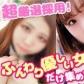 ぽっちゃり・巨乳専門 ぴーすた 春日部店の速報写真