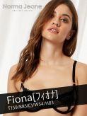 フィオナ|外国人美女 デリバリーヘルス Norma Jeane(ノーマジーン)でおすすめの女の子