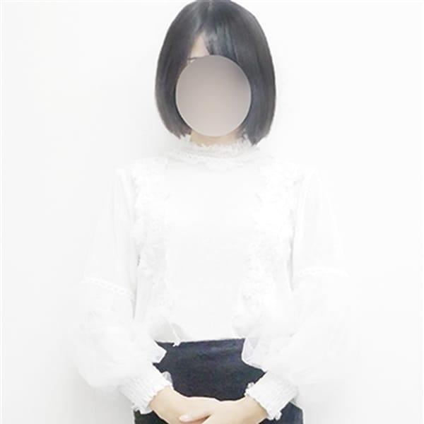 はるか【黒髪で大人しい清楚系JD】 | しろパラ+(新橋・汐留)