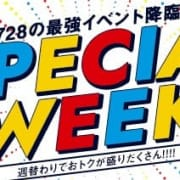 「【11月】『728の11月は最強!毎日スペシャルウィーク』イベント開催!!」11/23(月) 17:02 | 728-G's(ナニワガール)のお得なニュース