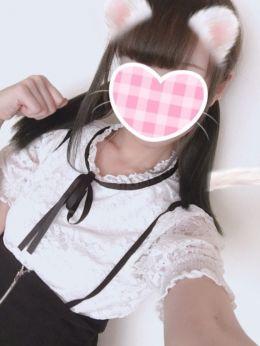 ゆめ | JKハンター - 新橋・汐留風俗