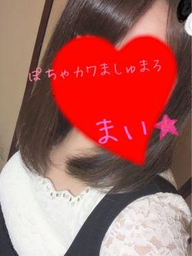 体験まい(都城店) 宮崎県風俗で今すぐ遊べる女の子