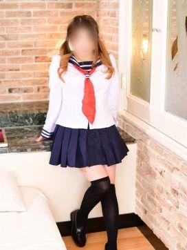 にも☆生徒会長立候補☆|STAR(スター)で評判の女の子