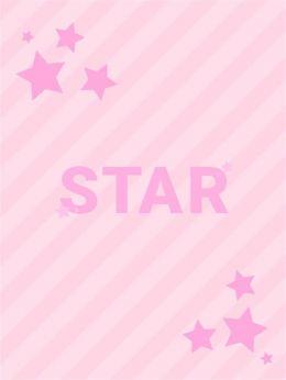 いちご☆可愛く発育ちゅう☆ | STAR(スター) - 松本・塩尻風俗