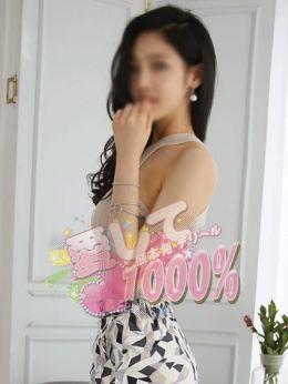 れい | 愛して1000% - 熊本市近郊風俗