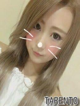 ゆの | ~多恋十~ガール - 木更津・君津風俗