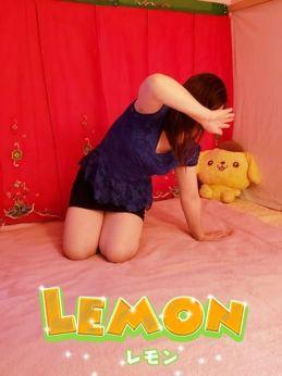 ゆり | レモン - 熊谷風俗