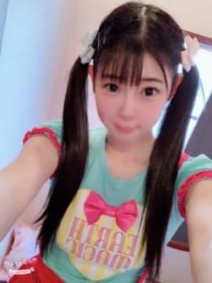ひより※動画配信中(私立Cawaii学園 渋谷校)のプロフ写真4枚目