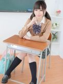 ほのか|私立Cawaii学園 渋谷校でおすすめの女の子
