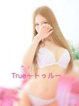 るな | True~トゥルー - 新居浜風俗