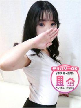 ふうか 東京都風俗で今すぐ遊べる女の子