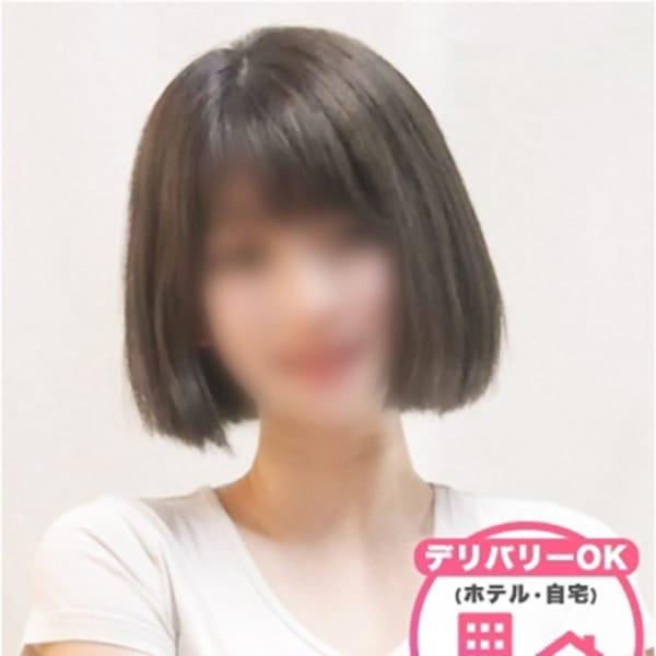 さゆき【色白美脚の綺麗系専門学生】