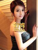 ルナ|台湾びんびんでおすすめの女の子