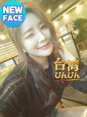 アヤ|台湾びんびんでおすすめの女の子