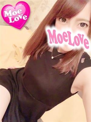 りん☆S級超エロ美少女(萌えラブEmbassy岡山店)のプロフ写真1枚目