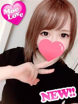かえで☆ロリ系アイドル美少女(萌えラブEmbassy岡山店)のプロフ写真3枚目