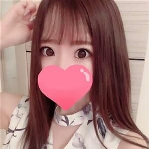新人りりな☆プレミアSSS級☆美少女