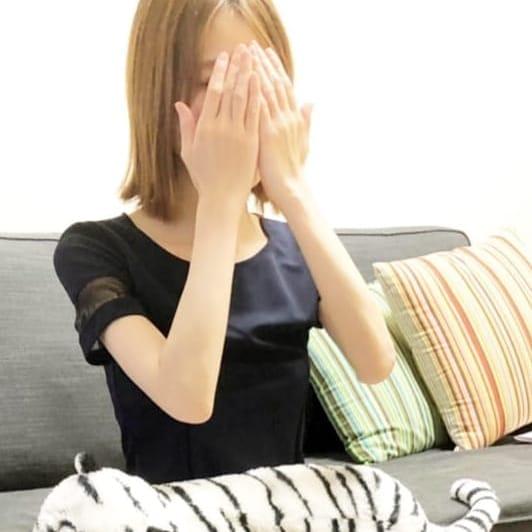 Hikari【ひかり】