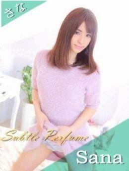 さな | Subtle Perfume~サァトゥパフューム~ - 五反田風俗