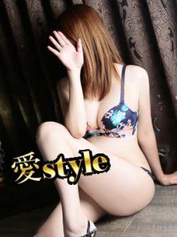 みのり|愛styleでおすすめの女の子
