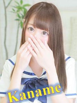 かなめ|M's~エムズ~in西東京で評判の女の子