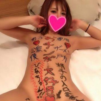 ミニロリ激かわ嬢☆あすか | ぱふぱふ学園♡えっちな美乳専門 - 静岡市内風俗