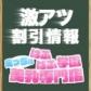 ぱふぱふ学園♡えっちな美乳専門の速報写真