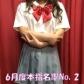 コスプレ学園谷九店の速報写真