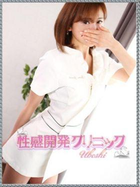 結城かんり|千葉県風俗で今すぐ遊べる女の子