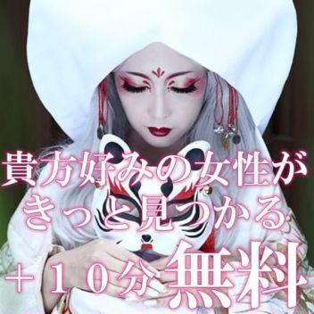 EscortLady〜エスコートレディ〜 | Escort Lady - 池袋風俗