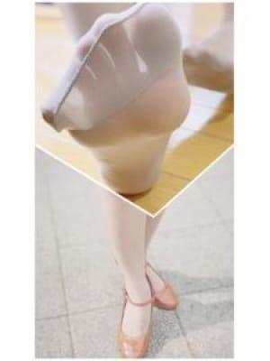 香坂(こうさか)(女性の匂い~女体臭~)のプロフ写真2枚目